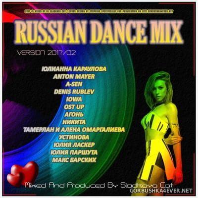 DJ Sladkaya Cat - Russia Dance 2017.2