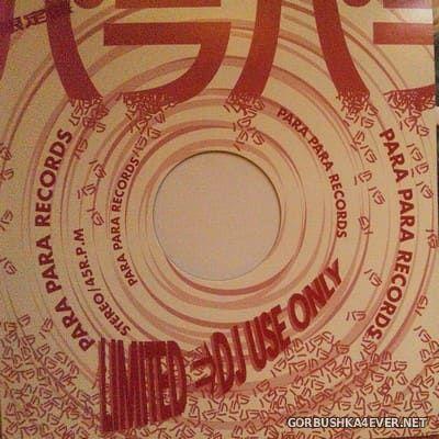 Para Para Records Limited-1 [1995]