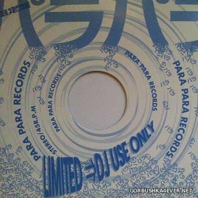 Para Para Records Limited-5 [1995]