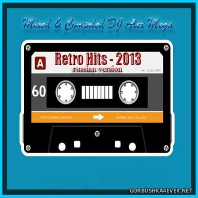 DJ Alex Mega - Retro Hits 2013.1 (Russian Edition)