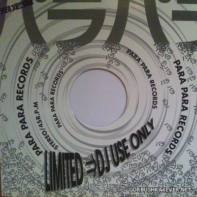 Para Para Records Limited-3 [1995]