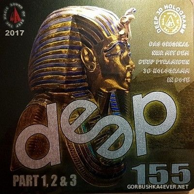 Deep Dance 155 Part 1 (Yearmix) [2017]