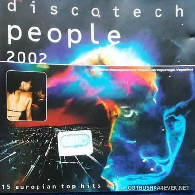 Discotech People 2002 [2001]