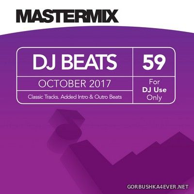 [Mastermix] DJ Beats vol 59 [2017]