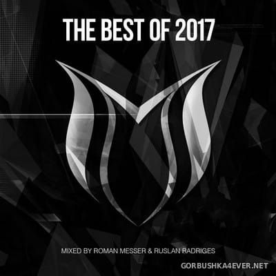 The Best Of Suanda Music 2017 [2017] Mixed By Roman Messer & Ruslan Radriges
