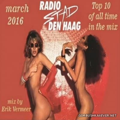 RSDH Top 10 Italo Of All Time In The Mix [2016] by Erik Vermeer