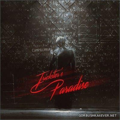 Compilerbau - Trickster's Paradise [2017]