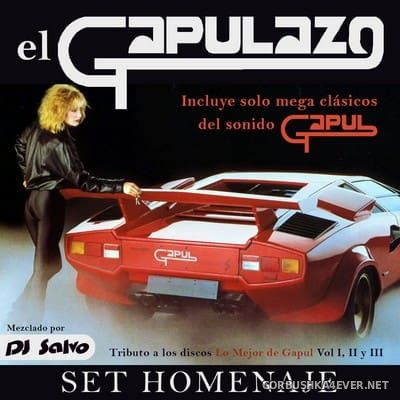 DJ Salvo - El Gapulazo [2017]