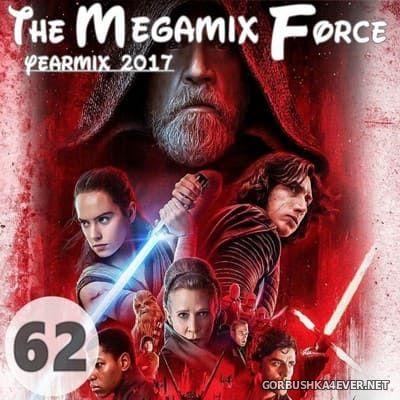 DJ Theo Kamann - Kamannmix vol 62 [2017] Yearmix 2017