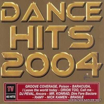 [Filmax Music] Dance Hits 2004 / 4xCD