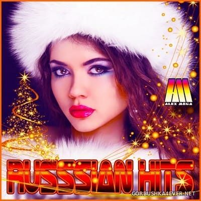 DJ Alex Mega - Russian Hits 2018 [2017]
