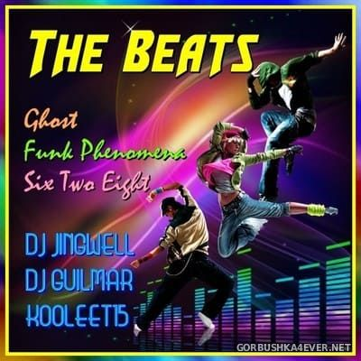 The Beats [2017] by DJ Jingwell, DJ Guilmar & Kooleet15