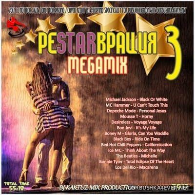 DJ KaktuZ - РеSTARврация Megamix 3 [2017]