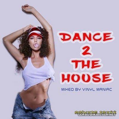 Dance 2 The House [2017] by Vinyl Maniac DJ