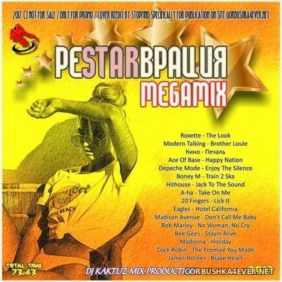 DJ KaktuZ - РеSTARврация Megamix [2017]