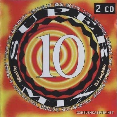 [ViDISCO] Supermix 10 [1995] / 2xCD