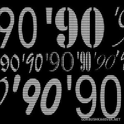 Giove DJ - Tutti a 90 Compilation vol 6
