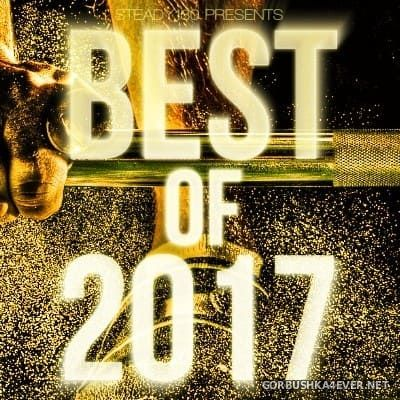 Best Of 2017 Workout Mix [2017] by Steady130
