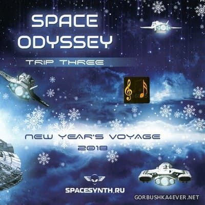 Space Odyssey. New Years Voyage 2018 [2017] / 2xCD