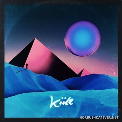 Kiile - Kiile [2016]