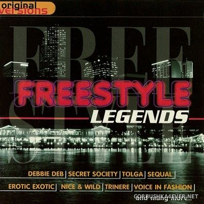 Freestyle Legends vol 1 [2015]