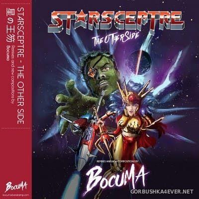 Bocuma - Starsceptre (The Other Side) [2017]