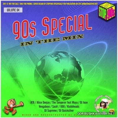 DJ Peter Lee - In The Mix 90s Special vol 4 [2017]