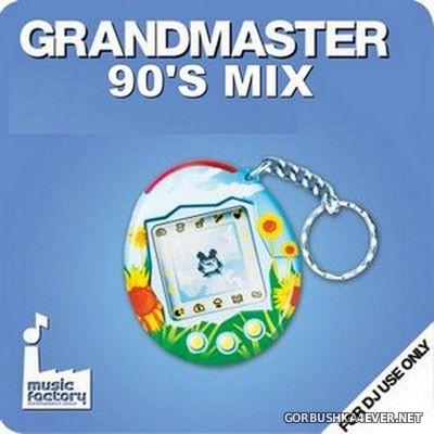 [Mastermix] Grandmaster 90's Mix vol 1 [2017]