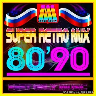 DJ Alex Mega - Super Retro Mix 80-90 [2018]