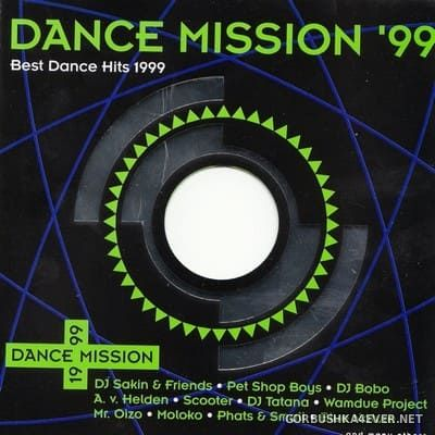 [EMI Music] Dance Mission '99 [1999]