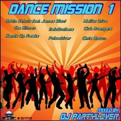 DJ Partylover - Dance Mission 2018.1