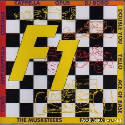 F1 [1994]