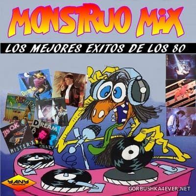 DJ Yany - Monstruo Mix [2018]