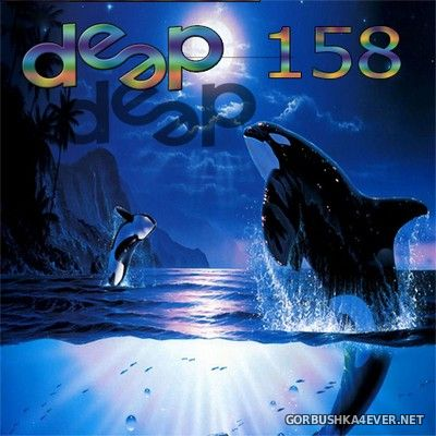 Deep Dance 158 [2018] Bootleg