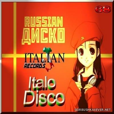 DJ Divine - Divine Italian Records 68 [2018]