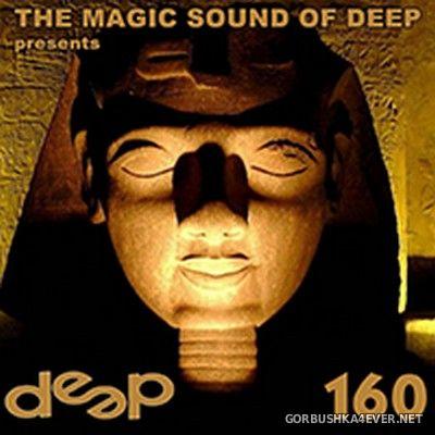 Deep Dance 160 [2018] Bootleg