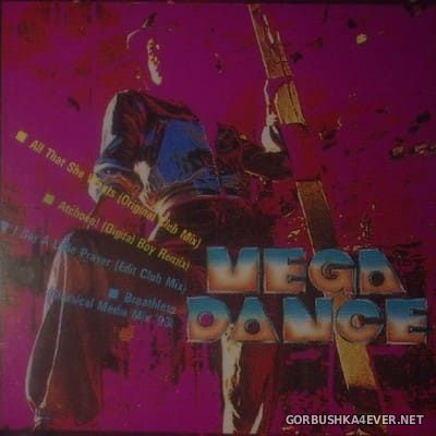 [VM Productions] Mega Dance 1 [1993]