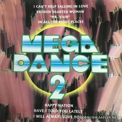 [VM Productions] Mega Dance 2 [1993]
