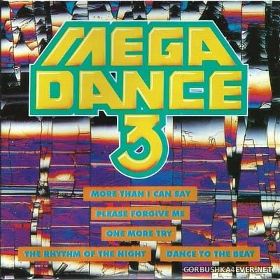 [VM Productions] Mega Dance 3 [1994]