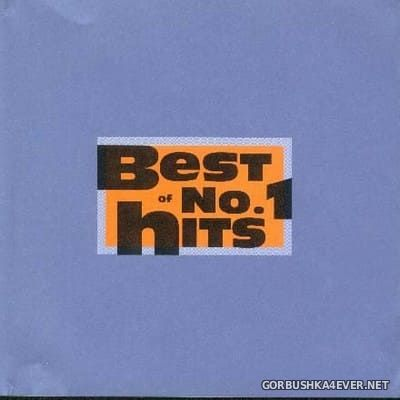 [Avex Trax] Best Of No.1 Hits - vol 1 [1996] / 2xCD