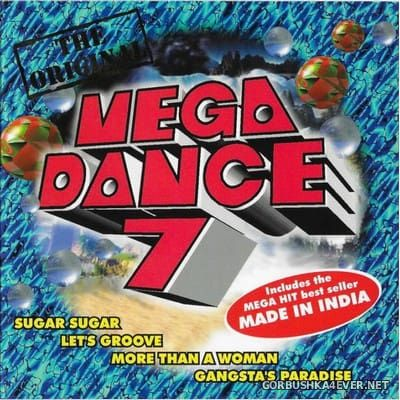 [VM Productions] Mega Dance 7 [1996]