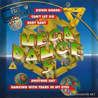 [VM Productions] Mega Dance 5 [1995]