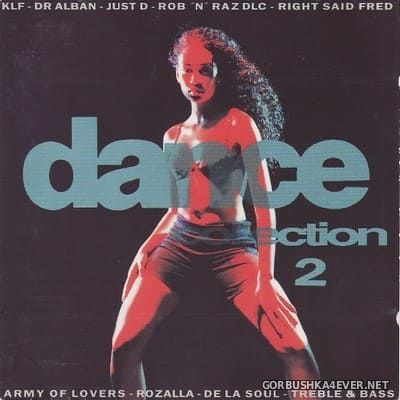 [Dino Music] Dance Collection 2 [1992]