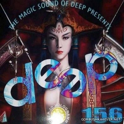 Deep Dance 156 [2018] Bootleg