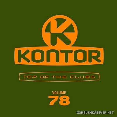 [Kontor] Top Of The Clubs vol 78 [2018] / 4xCD