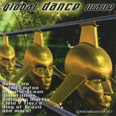 Global Dance Wave [1995]