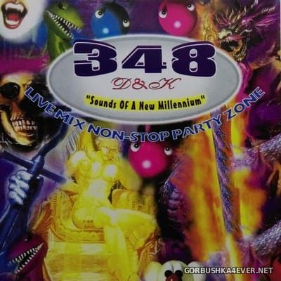 [VM Productions] 348 D & K Live Mix Non-Stop Party Zone [2002] / 2xCD