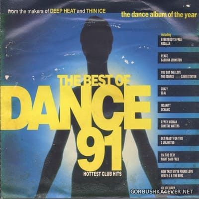 [Telstar] The Best Of Dance 91 (Hottest Club Hits) [1991] / 2xCD