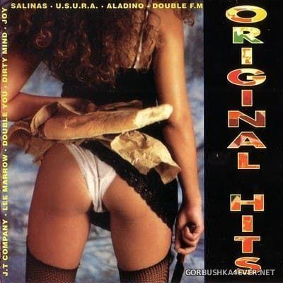 [Discomagic Records] Original Hits Compilation [1993]