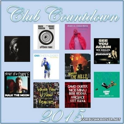 Top 25 Of 2015 Club Countdown